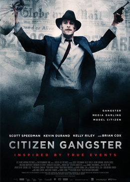 Гражданин гангстер (Citizen Gangster)