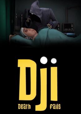 Джи – нестандартная смерть