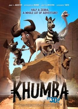 Кумба/ Король сафари