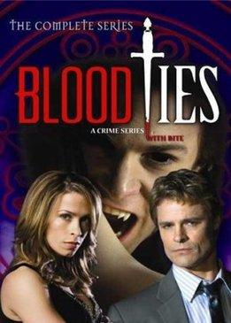 Кровавые связи