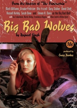 Большие плохие волки