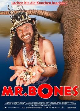 Мистер Бонс