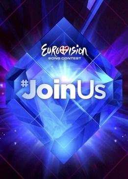 Евровидение: Финал 2014