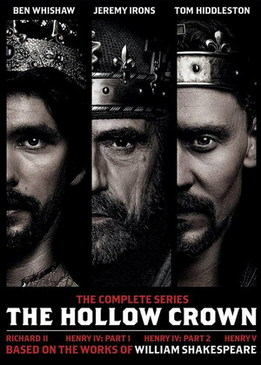 Пустая корона (The Hollow Crown)