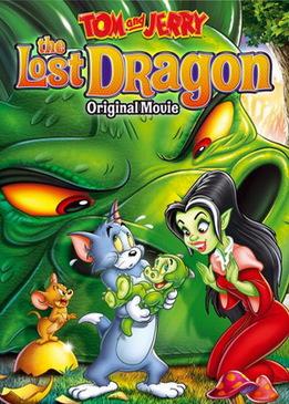 Том и Джерри: Потерянный дракон