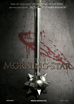Утренняя звезда — Рыцарь колдовства (Morning Star Warrior)