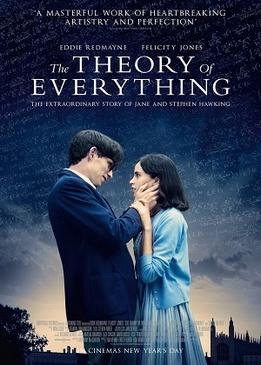 Вселенная Стивена Хокинга/ Теория всего