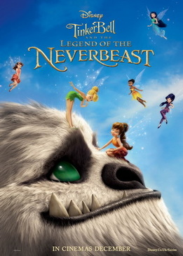 Феи: Легенда о чудовище (Tinker Bell and the Legend of the NeverBeast)