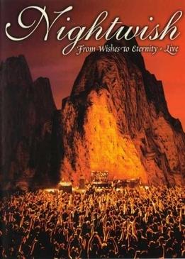 Nightwish: От желаний к вечности