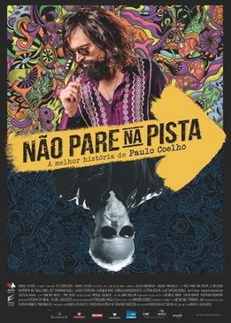 Пилигрим: Пауло Коэльо