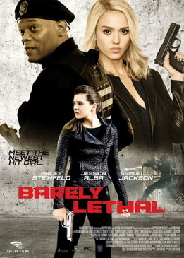 Особо опасна (Barely Lethal)