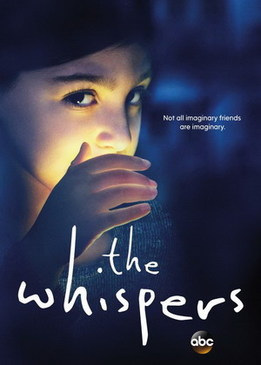 Шёпот (The Whispers)