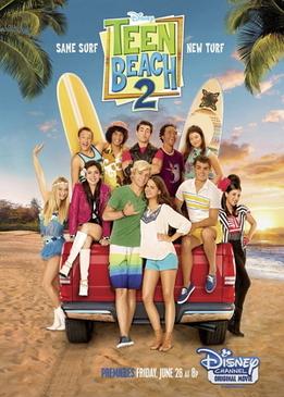 Лето. Пляж. Кино 2