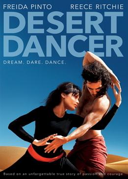 Танцующий в пустыне