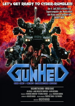 Ганхед: Война роботов