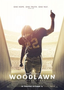 Вудлон (Woodlawn)