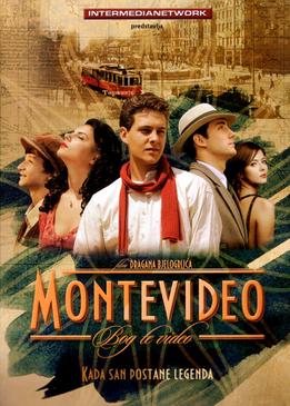 Монтевидео: Божественное видение