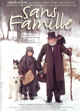 Без семьи