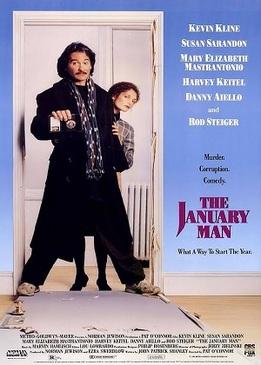 Январский человек