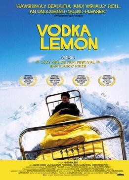 Водка Лимон