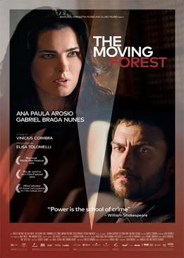 Движущийся лес