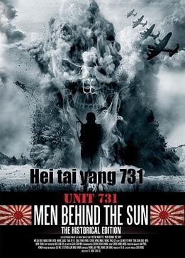 Человек за солнцем