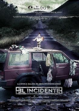 Инцидент