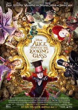 Алиса в Зазеркалье (Alice Through the Looking Glass)