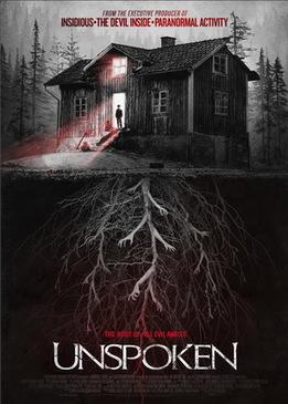 Призрак дома Бриар