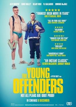 Юные преступники