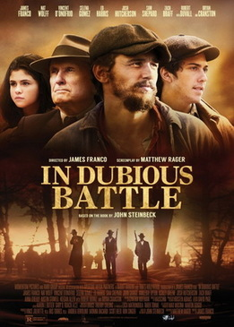 И проиграли бой (In Dubious Battle)