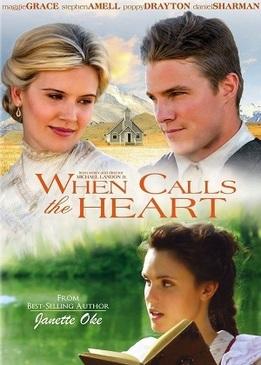 Когда зовет сердце