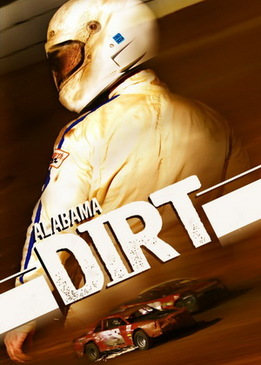 Гонки Алабамы (Alabama Dirt)