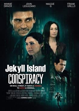 Заговор на острове Джекилл