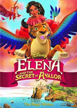 Елена и тайна Авалора (Elena and the Secret of Avalor)