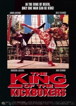 Король кикбоксеров