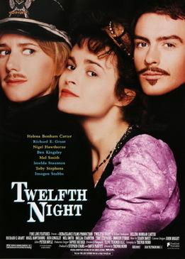 Двенадцатая ночь или что угодно