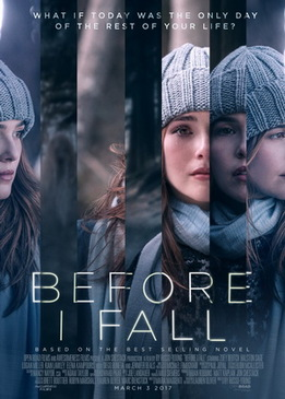 Матрица времени (Before I Fall)