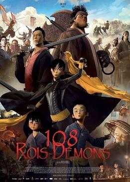 Принц и 108 царей-демонов