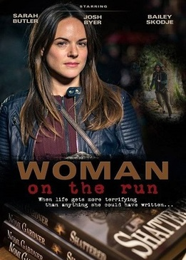 Женщина в бегах