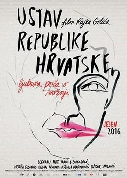 Конституция хорватской республики