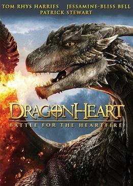 Сердце дракона 4: Драконорожденный