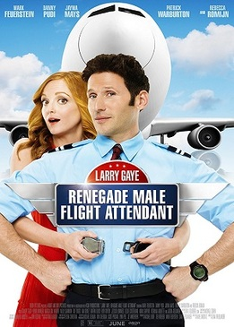 Суперстюард (Larry Gaye: Renegade Male Flight Attendant)