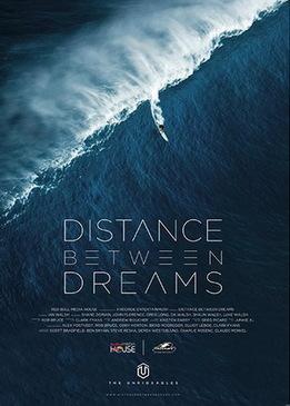 Расстояние между мечтами