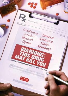 Осторожно: Лекарство может убить