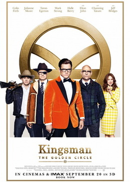 Kingsman: Золотое кольцо (Kingsman: The Golden Circle)