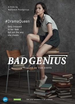 Плохой гений