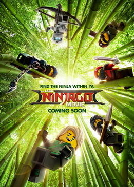 ЛЕГО Ниндзяго Фильм (The LEGO Ninjago Movie)