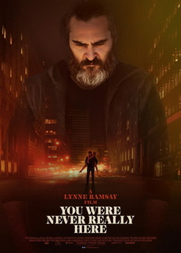 Тебя никогда здесь не было (You Were Never Really Here)