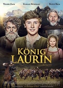 Король Лорин